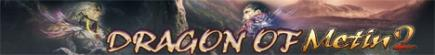 Dragon of Metin2 [Fun Server 2014]